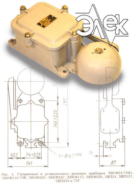 ЗВП-24 звонок ЗВП 24 переменного тока характеристики, цена фото каталог звонков ревунов сирен колоколов