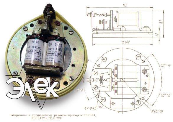 РВ-2 ревун РВ2 РВ II переменного тока на кольце характеристики, цена фото каталог звонков ревунов сирен колоколов