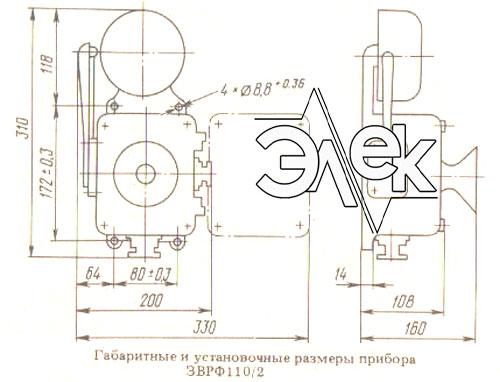 ЗВРФ-110 звонок-ревун ЗВРФ 110 110В ЗВРФ-110/2 постоянного тока с фильтром характеристики, цена фото каталог звонков ревунов сирен колоколов