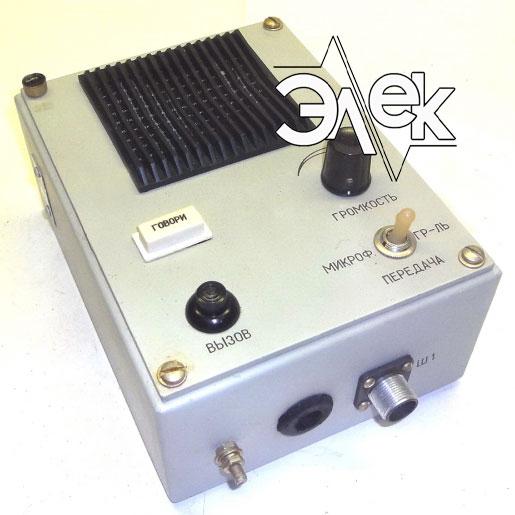 СЩК сигнальный щиток для системы громкой связи Рябина (ГГС Рябина) купить цена характеристики
