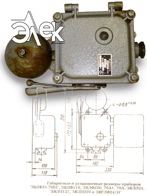 ЗВЛП-127 звонок с лампой ЗВЛП 127 127В ЗВЛП127 переменного тока с фильтром характеристики, цена фото каталог звонков ревунов сирен колоколов