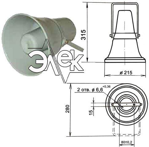 ГР-4 громкоговоритель для системы громкой связи купить цена характеристики