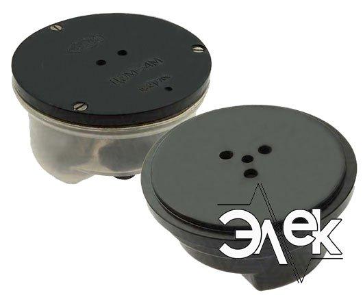 ДЭМ-4М микрофон, телефонный капсюль для системы связи купить цена характеристики