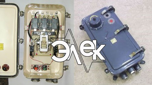 Водозащищенный ПММ пускатель магнитный ПММ-Д фото купить, описание и характеристики