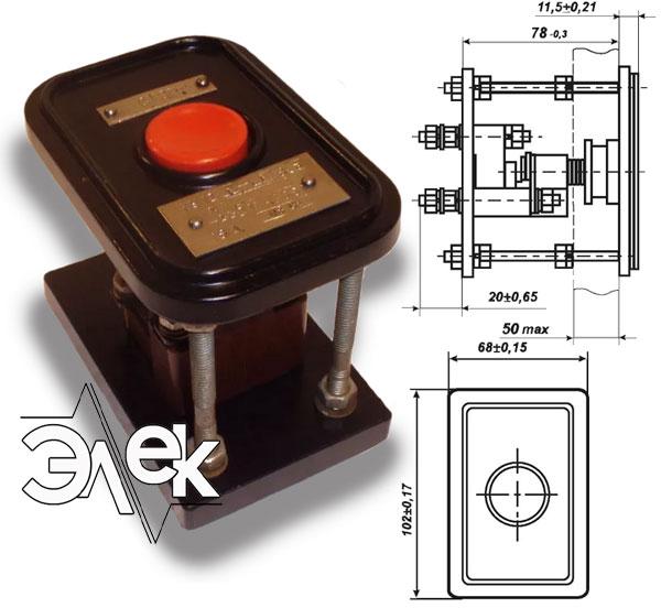 Пост КУ 121 1 кнопочный пост управления КУ-121 КУ121 В3 характеристики описание продажа купить цена