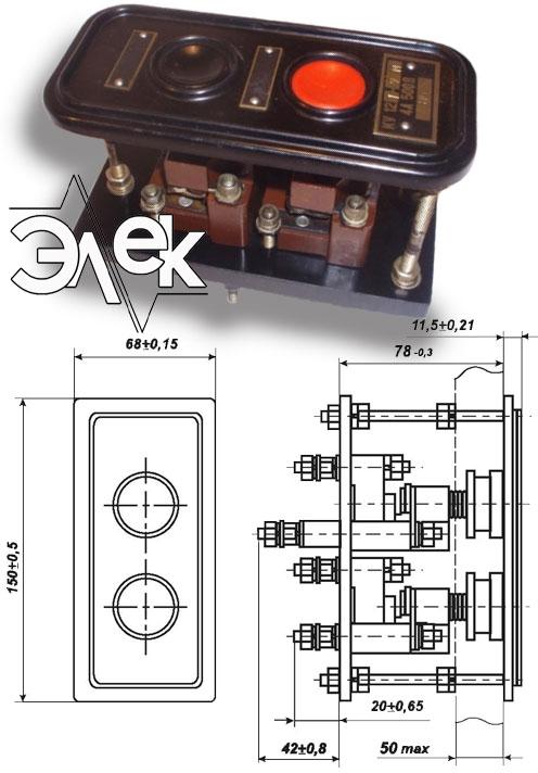 Пост КУ 121 2 кнопочный пост управления КУ-121 КУ121 В3 характеристики описание продажа купить цена