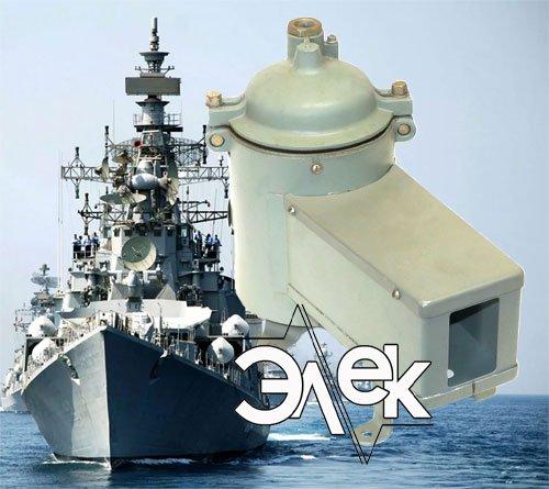 Фонарь 564В, СС-564 В кильватерный характеристики, цена фото каталог судовых корабельных светильников