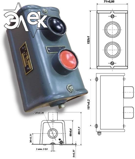 Пост КУ 122 2 кнопочный пост управления КУ-122 КУ122 В3 характеристики описание продажа купить цена