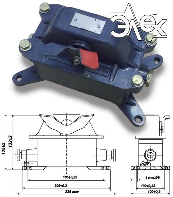 Пост КУ 123 21 кнопочный пост управления КУ-123 2 КУ123 В2 характеристики описание продажа купить цена