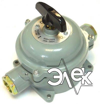 Пакетный выключатель ip56 ip67 в корпусе герметичный ГПВ схема, типы, характеристики, классификация и продажа выключателей ГПВ