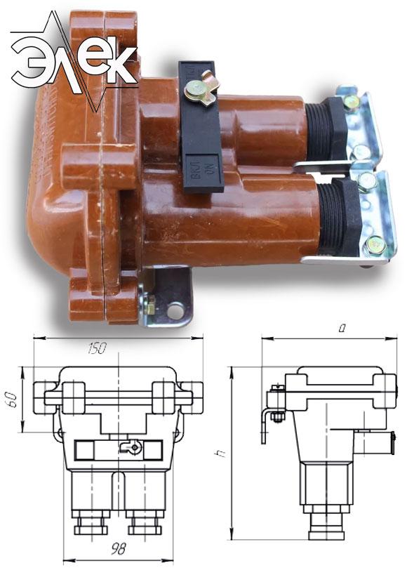 Пост КУ 92 кнопочный пост управления взрывозащищенный КУ-92 КУ92 характеристики описание продажа купить цена