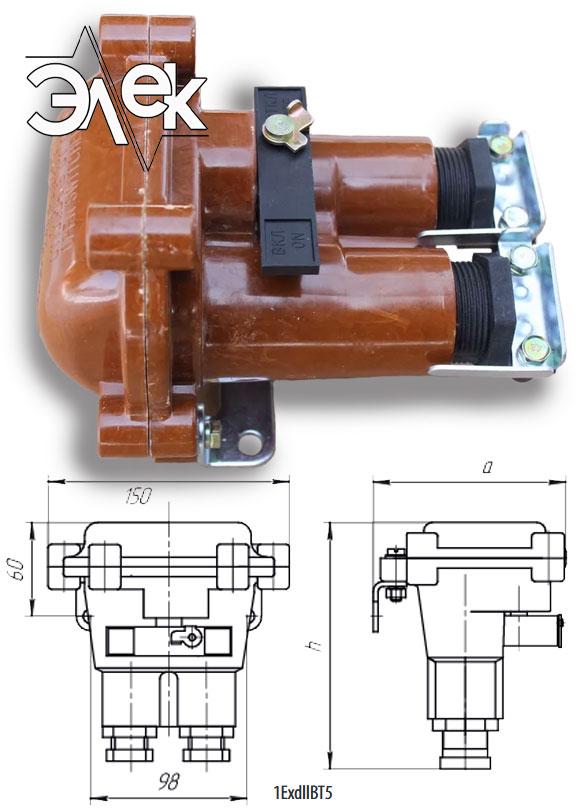 Пост КУ 92 кнопочный пост управления взрывозащищенный 1ExdllВТ5 КУ-92 КУ92 характеристики описание продажа купить цена