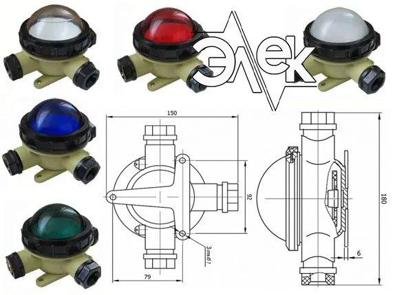 СС-56АЕ судовой светильник подпалубный характеристики СС 56, цена фото каталог судовых корабельных светильников