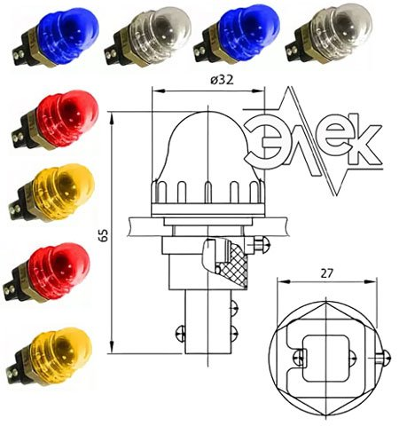 светильник СС-64АЕ судовой световой сигнал характеристики СС 64, цена фото каталог судовых корабельных светильников