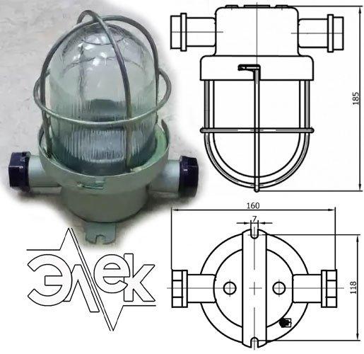 СВ-90 судовой светильник водозащищенный характеристики СВ 90, цена фото каталог судовых корабельных светильников