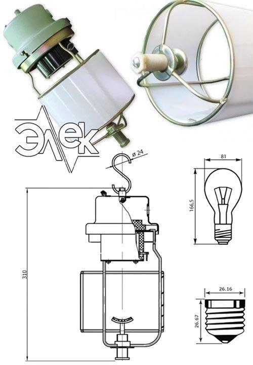 Переноска СП-131У судовой светильник переносной характеристики СП 131У, цена фото каталог судовых корабельных светильников