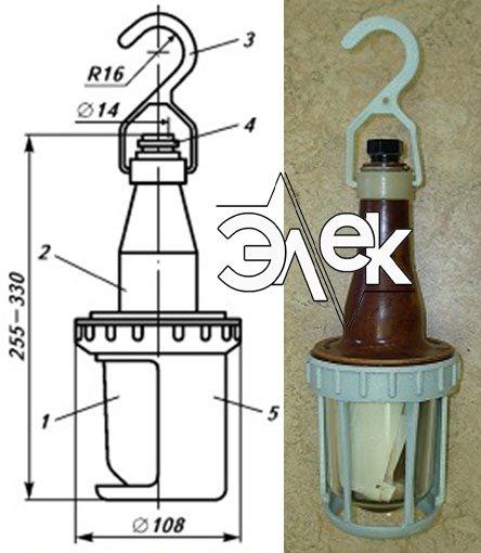 Судовой светильник 198Б, СС-198Б ручной переносной характеристики, цена фото каталог судовых корабельных светильников