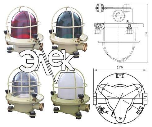 Судовой светильник СС 328, СС-328 Е1 исп 1 характеристики, цена фото каталог судовых корабельных светильников