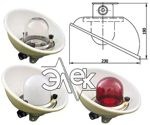 Судовой светильник СС 328, СС-328 Е3 исп 3 характеристики, цена фото каталог судовых корабельных светильников