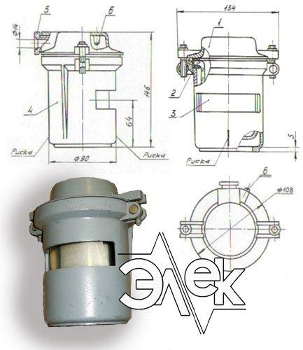 Фонарь 369ЛВ, СС-369 ЛВ кормовой белый характеристики, цена фото каталог судовых корабельных светильников