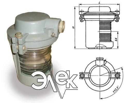 Фонарь 372ЛВ, СС-372 ЛВ топовый белый характеристики, цена фото каталог судовых корабельных светильников