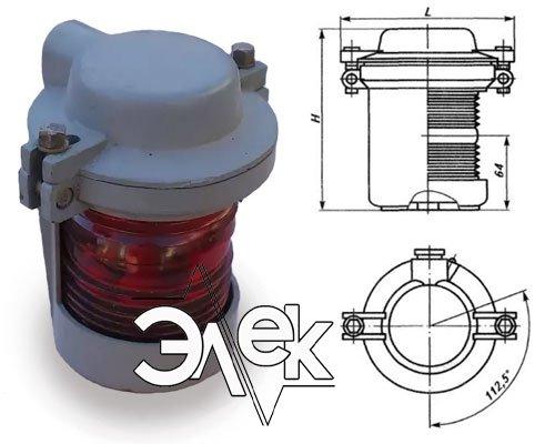 Фонарь 372ЛВ-2, СС-372 ЛВ 2 топовый красный характеристики, цена фото каталог судовых корабельных светильников
