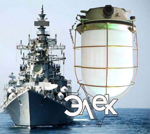 Судовой светильник 373 МЕ, СС-373 характеристики, цена фото каталог судовых корабельных светильников