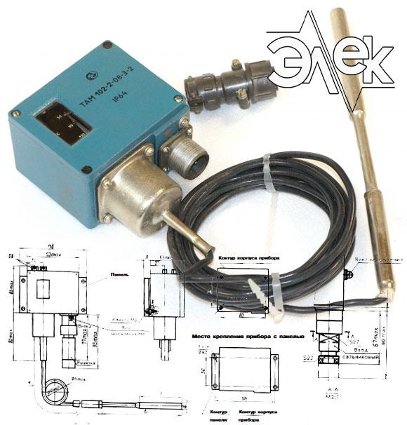 ТАМ 102 датчик реле температуры характеристики описание продажа цена ТАМ-102 ТАМ102