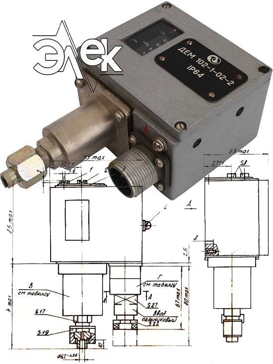 ДЕМ 102 датчик реле давления характеристики описание продажа цена ДЕМ-102 ДЕМ102