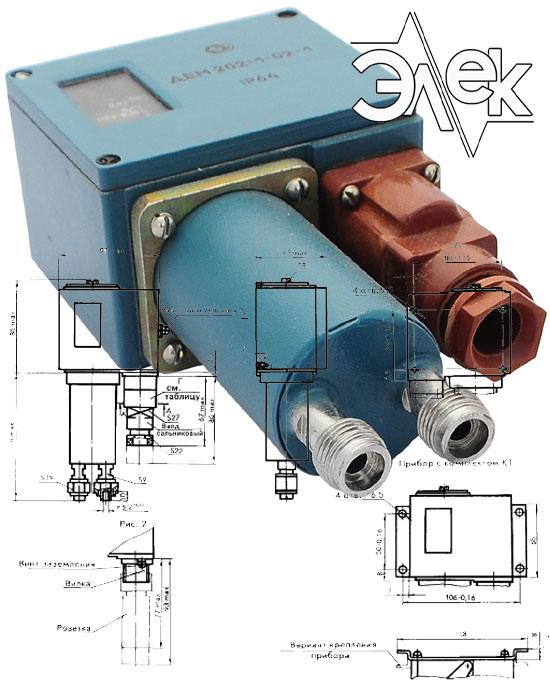 ДЕМ 202 датчик реле давления характеристики описание продажа цена ДЕМ-202 ДЕМ202