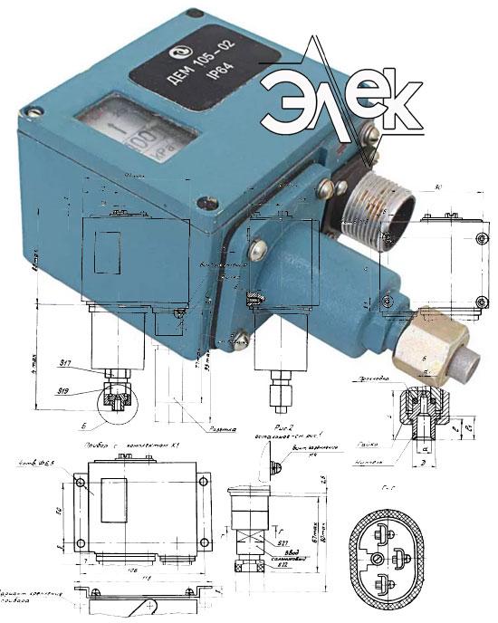 ДЕМ 105 датчик реле давления характеристики описание продажа цена ДЕМ-105 ДЕМ105
