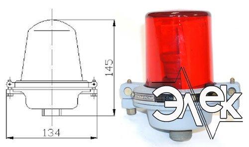 Фонарь 565ЛВ-2, СС-565 ЛВ-2 клотиковый красный характеристики, цена фото каталог судовых корабельных светильников