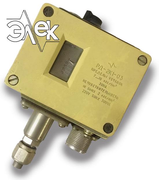 РД 2К1 05 ОМ5 датчик реле давления характеристики описание продажа цена РД-2К1-05 ОМ5 РД2К1 05