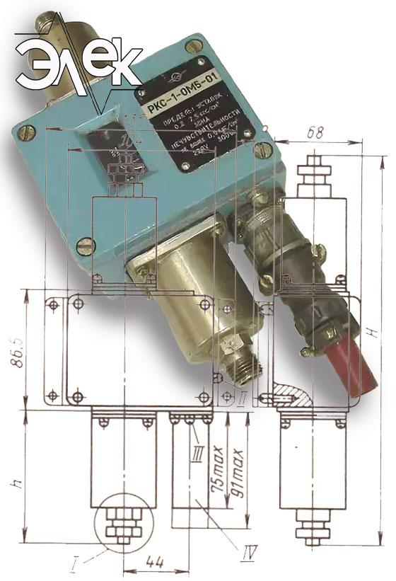 РКС 1 ОМ5 01 датчик реле разности давления характеристики описание продажа цена РКС-1 ОМ5 01 01А РКС1 ОМ5 01 01А