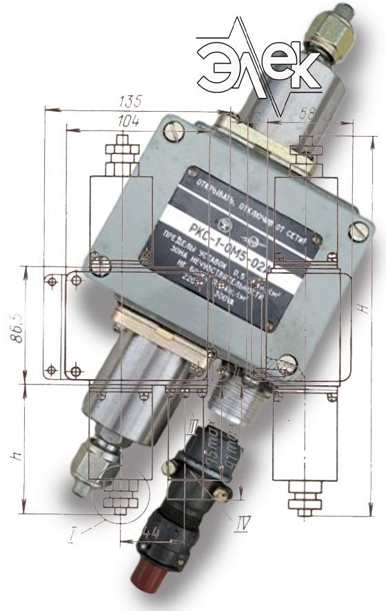 РКС 1 ОМ5 02 датчик реле разности давления характеристики описание продажа цена РКС-1 ОМ5 02 02А РКС1 ОМ5 02 02А