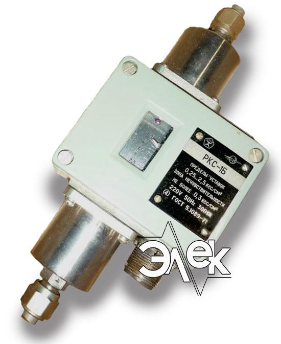 РКС 1Б ОМ5 датчик реле разности давления характеристики описание продажа цена РКС-1Б ОМ5 РКС1Б ОМ5