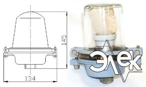 Фонарь 565ЛВ, СС-565 ЛВ клотиковый белый характеристики, цена фото каталог судовых корабельных светильников