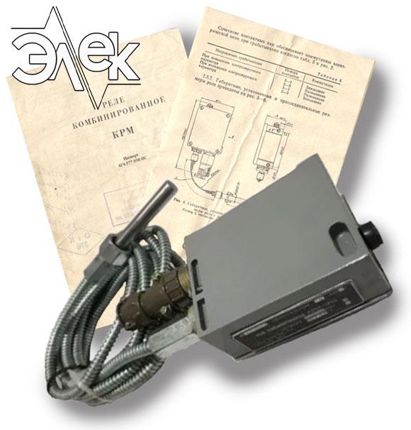 КРМ реле комбинированное датчик реле температуры паспорт инструкция характеристики описание продажа цена КРМ ОМ5