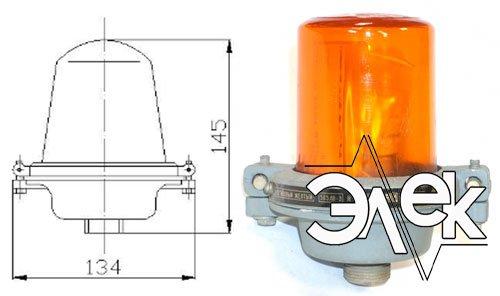 Фонарь 565ЛВ-3, СС-565 ЛВ-3 клотиковый желтый характеристики, цена фото каталог судовых корабельных светильников