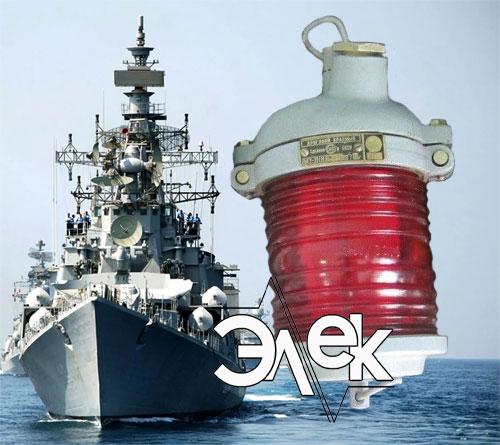 Фонарь 566В-2, СС-566 В-2 подвесной красный характеристики, цена фото каталог судовых корабельных светильников