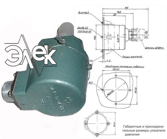 ПД-1-6-27 преобразователь, приемник давления ПД 1 6 27 прибор ПД1 6 27в электромонтажная схема соединения паспорт сертификат инструкция