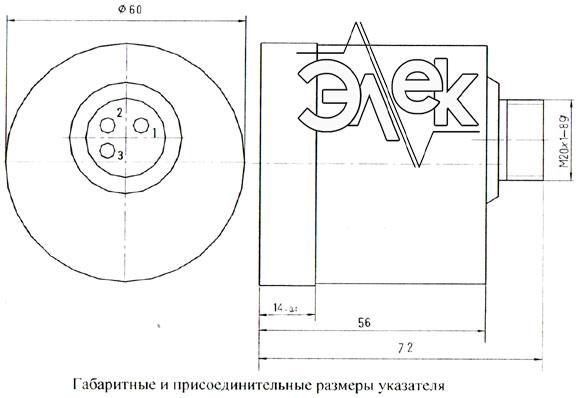 ЭДМУ-6 указатель давления ЭДМУ 6 кг прибор ЭДМУ6 6кг электромонтажная схема соединения паспорт сертификат инструкция