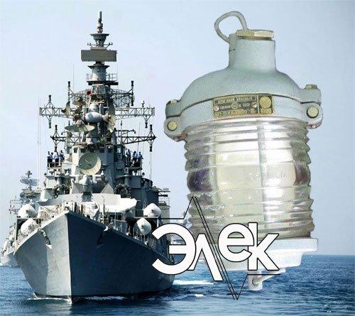 Фонарь 566В, СС-566 В подвесной белый характеристики, цена фото каталог судовых корабельных светильников
