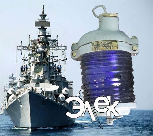 Фонарь 566В-4, СС-566 В-4 подвесной синий характеристики, цена фото каталог судовых корабельных светильников