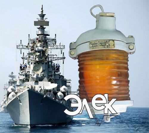 Фонарь 566В-3, СС-566 В-3М подвесной желтый характеристики, цена фото каталог судовых корабельных светильников