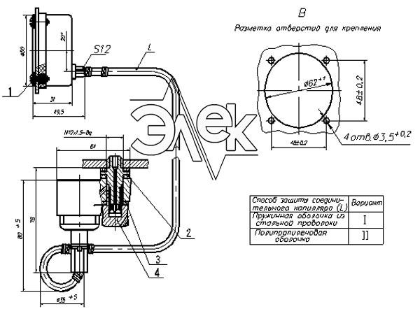 Манометр МТП-60 показывающий дистанционный МТП 60 размеры прибор МТП 16кг МТП60 электромонтажная схема соединения паспорт сертификат инструкция универсальный электрический дистанционный манометр