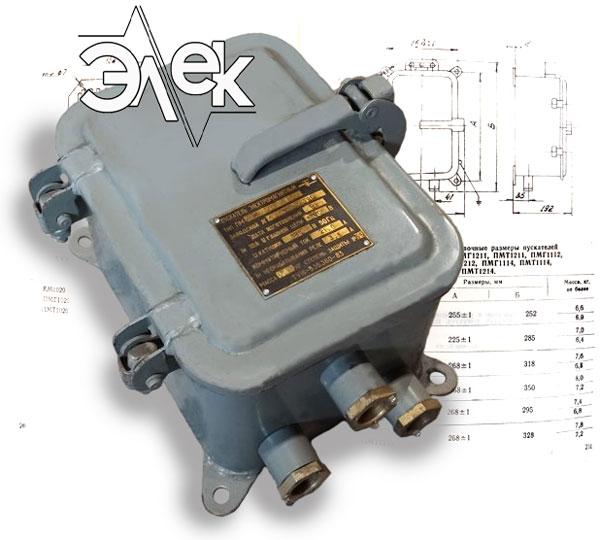 Закрытый ПМТ пускатель магнитный водозащищенный водозащитный фото купить, описание и характеристики