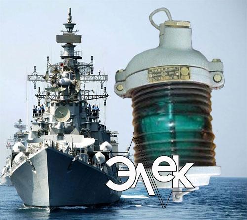 Фонарь 566В-1, СС-566 В-1 подвесной зеленый характеристики, цена фото каталог судовых корабельных светильников