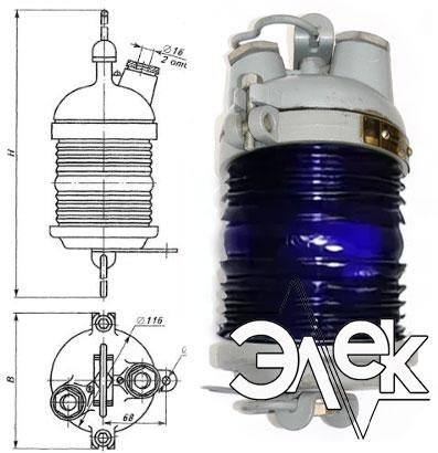 Фонарь 567В-4, СС-567 В-4 подвесной нижний синий характеристики, цена фото каталог судовых корабельных светильников