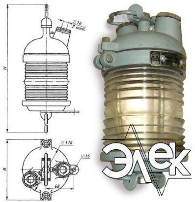 Фонарь 567В, СС-567 В подвесной нижний белый характеристики, цена фото каталог судовых корабельных светильников